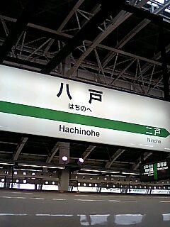 image/yoshimi-2006-05-28T07:50:43-1.jpg