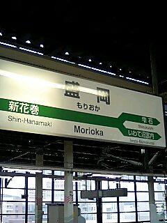 image/yoshimi-2006-05-28T08:34:59-1.jpg