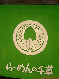 image/yoshimi-2006-05-28T13:50:14-1.jpg